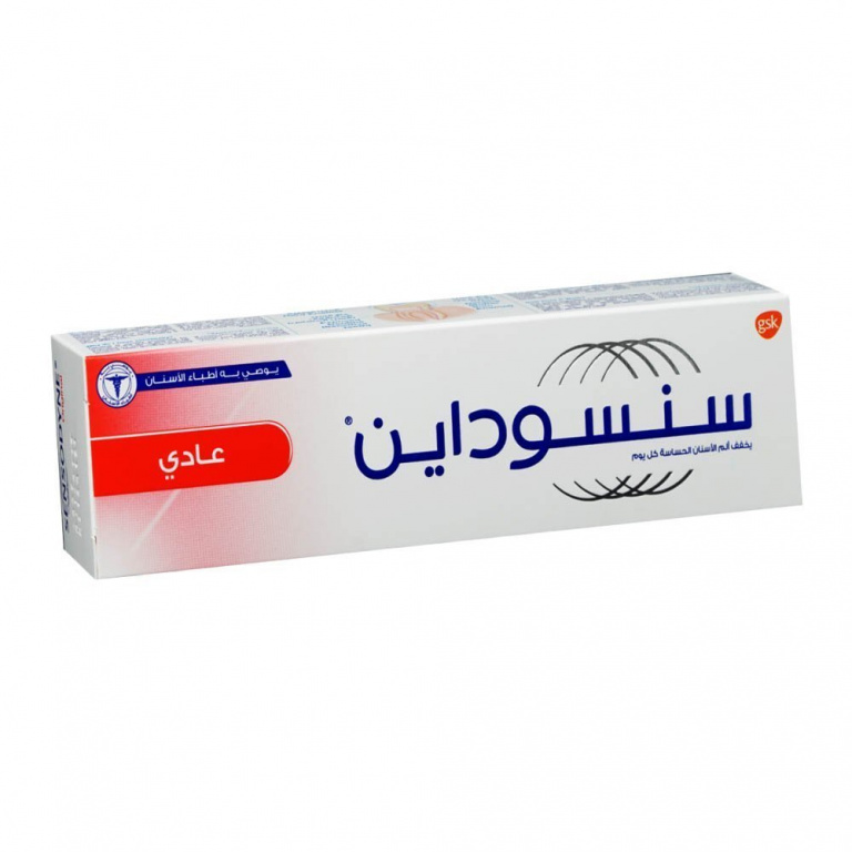 Sensodyne Original Toothpaste 100 Ml
