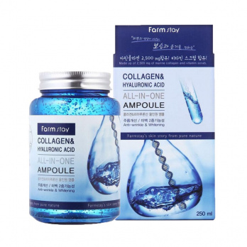 فارم ستي كولاجين وحمض الهيالورونيك الكل في أمبولة واحدة 250 ملل