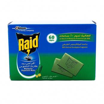 اقراص طاردة للناموس من ريد – 60 قرص