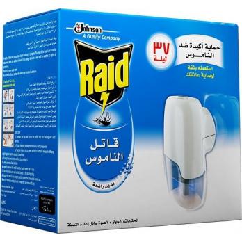 ريد طارد الناموس بدون رائحة 1 جهاز + 1 عبوة إعادة التعبئة