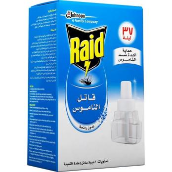ريد طارد الناموس بدون رائحة عبوة إعادة التعبئة – 41 مل
