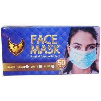 ماسك وجه طبي للكبار – 3 طبقات