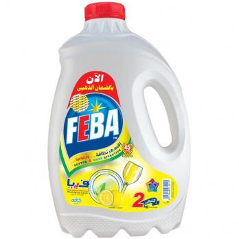 سائل تنظيف الاطباق من فيبا ليمون – 2 كجم