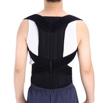 حزام ظهر كامل قابل للتعديل صغير