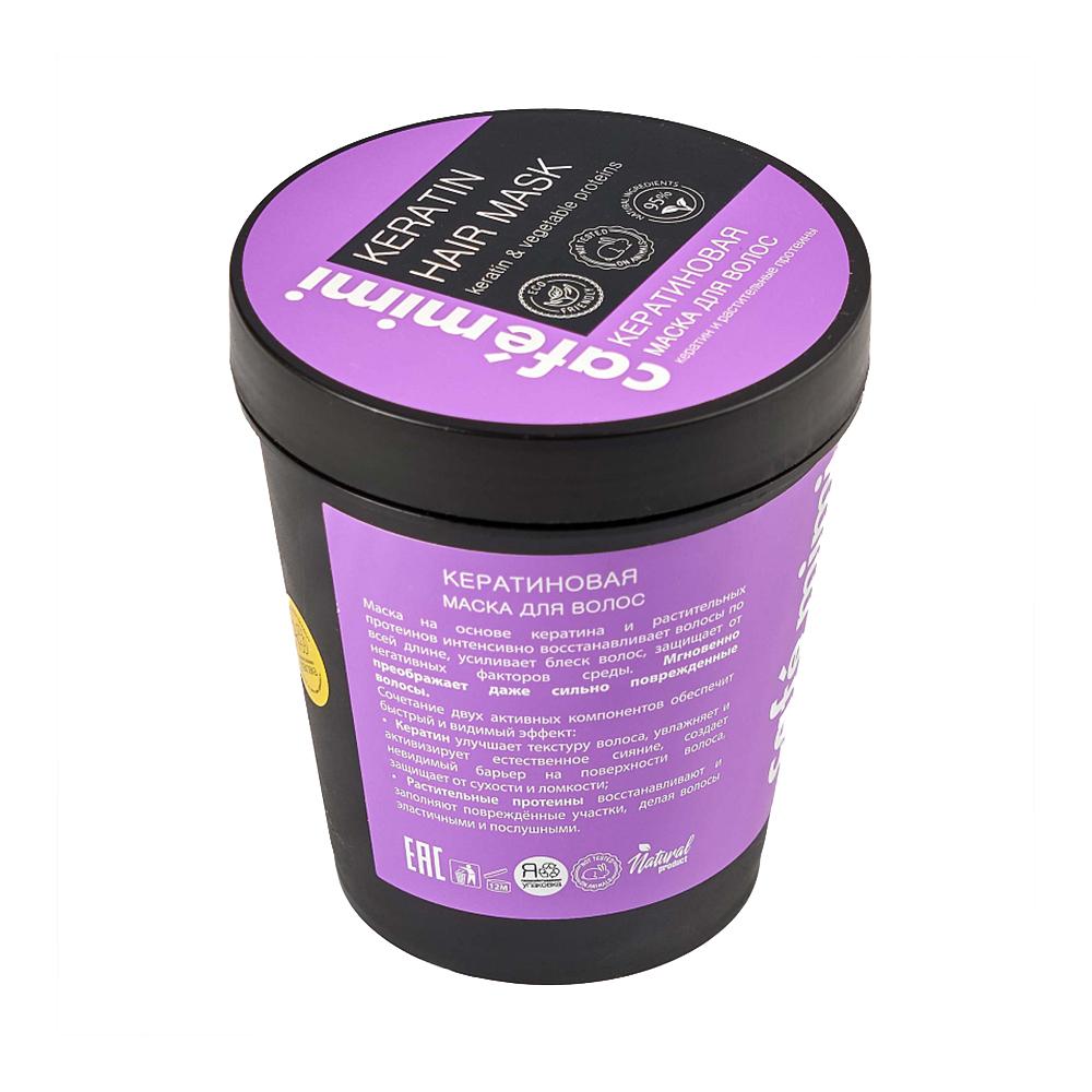 كافيه ميمي – ماسك الكيراتين للشعر (الكيراتين والبروتينات النباتية) – 220 مل